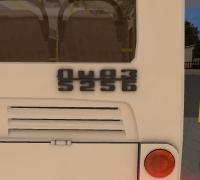 LiAZ 5256.53